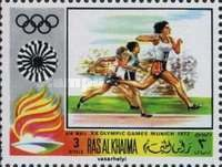 [Airmail - Olympic Games - Munich 1972, Germany, Typ ME]