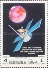 [Airmail - Space Travel, Typ OQ]