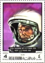 [Airmail - Space Travel, Typ OR]