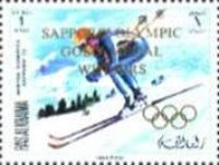 [Airmail - Gold Medal Winners - Winter Olympic Games - Sapporo, Japan, Typ RV]