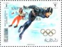 [Airmail - Gold Medal Winners - Winter Olympic Games - Sapporo, Japan, Typ RX]