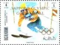 [Airmail - Gold Medal Winners - Winter Olympic Games - Sapporo, Japan, Typ RY]
