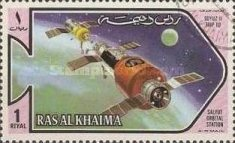 [Airmail - Space Exploration, Typ SJ]