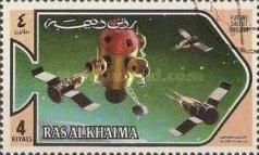 [Airmail - Space Exploration, Typ SN]