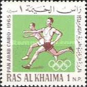 [Pan Arab Games, Cairo, Typ W]