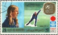 [Airmail - Gold Medal Winners of Winter Olympic Games - Sapporo, Japan, Typ ZN]