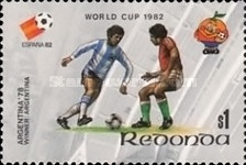 [Football World Cup 1982 - Spain, Typ BV]