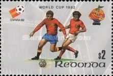 [Football World Cup 1982 - Spain, Typ BX]