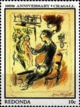 [Paintings - The 100th Anniversary of the Birth of Marc Chagall, 1887-1985, type GR]