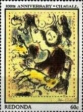 [Paintings - The 100th Anniversary of the Birth of Marc Chagall, 1887-1985, type GU]