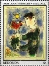 [Paintings - The 100th Anniversary of the Birth of Marc Chagall, 1887-1985, type GY]
