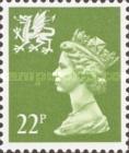 [Queen Elizabeth II - New Values, Typ D31]