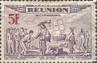 [Airmail - The 300th Anniversary of Affiliation to France, type BE3]