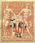 [French Colonies Postage Stamps Overprinted and Surcharged, type C4]