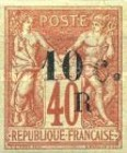 [French Colonies Postage Stamps Overprinted and Surcharged, type C5]
