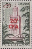 [Stamp of France Surcharged, type DB]