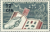 """[International Stamp Exhibition """"PHILATEC '64"""" - Paris, France - Stamp of France Overprinted CFA and Surcharged, type DJ]"""