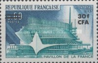 """[World Fair """"EXPO '67"""" - Montreal, Canada - Stamp of France Overprinted CFA and Surcharged, type DX]"""
