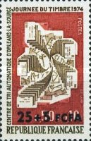 [Day of the Stamp - Stamp of France Surcharged, type FK]