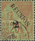 [Issue of 1891 Overprinted, type G1]