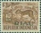 [Indonesia Postage stamps Overprinted, Typ D1]