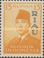 [Indonesia Postage Stamps Overprinted