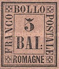 [Value Stamps, Typ A5]