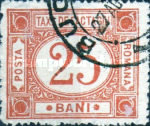 [Numeral Stamp, type A1]