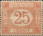 [Numeral Stamp, type A2]
