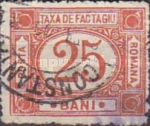[Numeral Stamp - Rose colored backside, type A3]