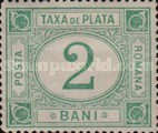 [Numeral Stamps - White Paper, type C]