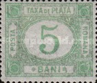 [Numeral Stamps - White Paper, type C1]