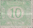 [Numeral Stamps - White Paper, type C2]