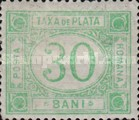 [Numeral Stamps - White Paper, type C3]