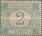 [Postage Due Stamps - Yellowish Paper, type D]