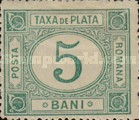 [Postage Due Stamps - Yellowish Paper, type D1]