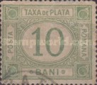 [Postage Due Stamps - Yellowish Paper, type D2]