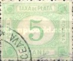 [Numeral Stamps, type E1]