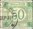 [Numeral Stamps, type E4]