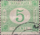 [Numeral Stamps - Watermarked, type F1]