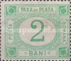 [Numeral Stamps - Rose Backside, type G]