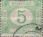 [Numeral Stamps - Rose Backside, type G1]