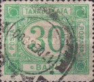 [Numeral Stamps - Rose Backside, type G3]