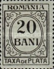 [Numeral Stamps - Greenish Paper, type S12]