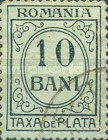 [Numeral Stamps - Greenish Paper, type S17]