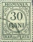 [Numeral Stamps - Greyish Paper, type S26]