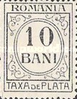 [Numeral Stamps - White Paper, type S34]