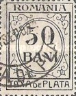 [Numeral Stamps - White Paper, type S38]