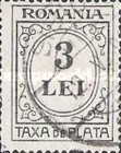 [Numeral Stamps - White Paper, type S42]