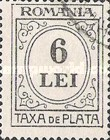 [Numeral Stamps - White Paper, type S43]